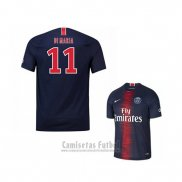 Camiseta Paris Saint-Germain Jugador Di Maria 1ª 2018-2019