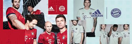 Comprar la mejor de camiseta de futbol Bayern Munich barata 2019 online