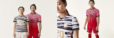 Comprar la mejor de camiseta de futbol Corea del Sur barata 2020 online